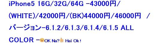 0905kaitori3.jpg