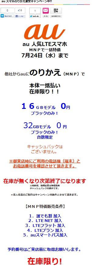 20130722_kitamura.jpg