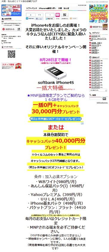 20130826_KITAMURA.jpg