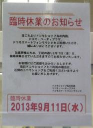 20130827_news.jpg