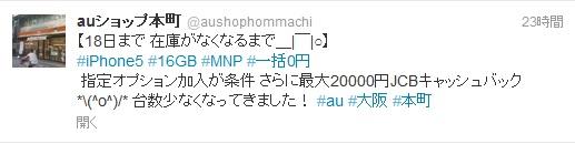 au_honmachi.jpg