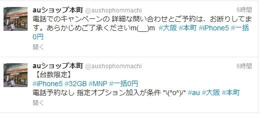 au_honmachi2.jpg