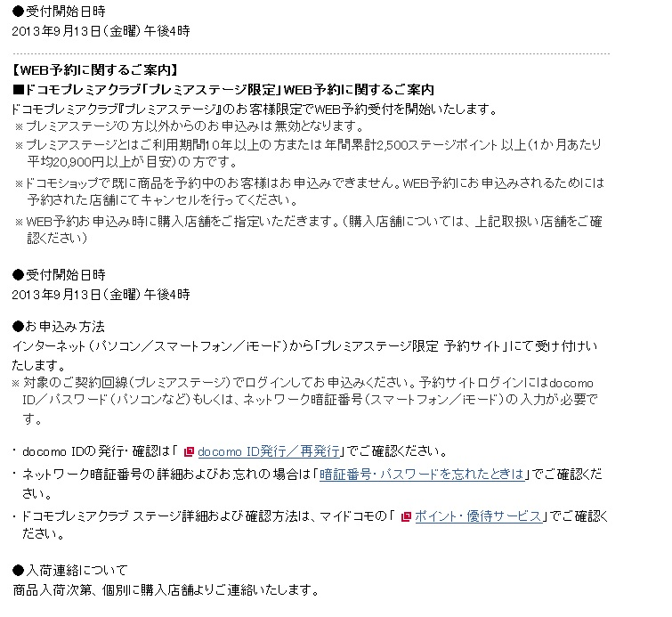 iphone5c0911.jpg