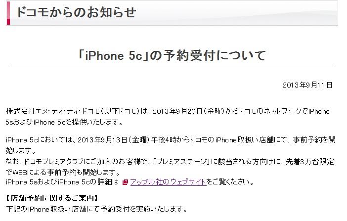 iphone5c0911jpg.jpg