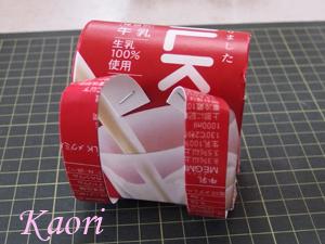 P7201048c.jpg