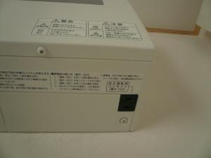 P1110136_convert_20130520150741.jpg
