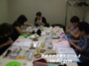 0717 新宿教室