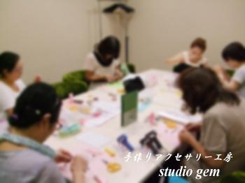 0904新宿教室