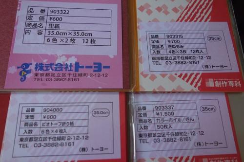 DSC0153722 (3)