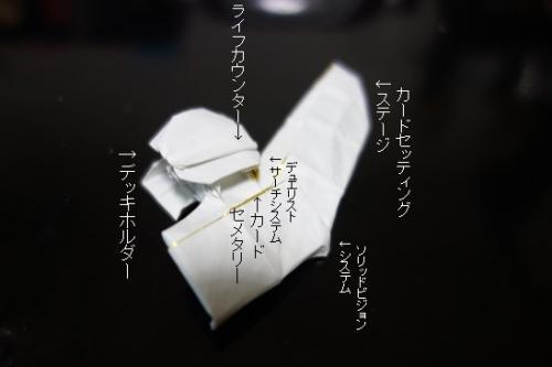 DSC01634 - コピー