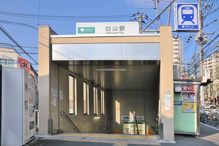 hakusan-s.jpg