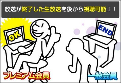 image_L_07.jpg