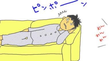 無題jpg26