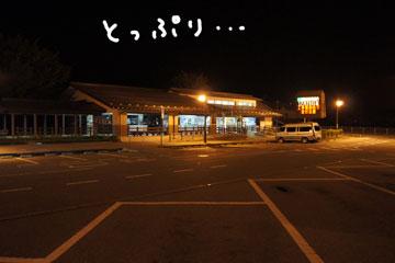 DSC06727-98.jpg