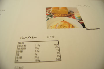 DSC07110-3.jpg
