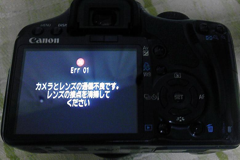 s-IMAG0601.jpg