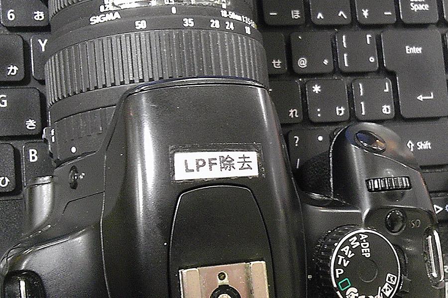 v-IMAG0548.jpg