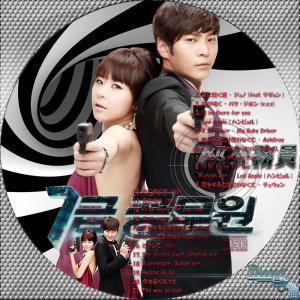 7級公務員OST☆