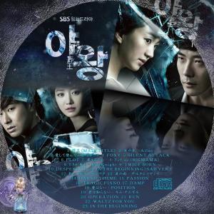 野王OST-2