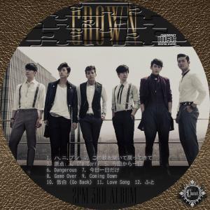 2PM 3集 - Grown