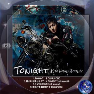 キム・ヒョンジュン TONIGHT-2