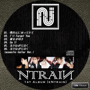 エヌ・トレイン(N-Train)