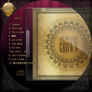 2PM 3集 - Grown (2CD) (Grand Edition) -2