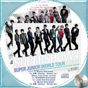 Super Junior The 4th World Tour Super Show 4 (3CD) -3