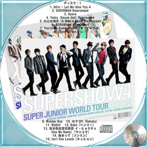 Super Junior The 4th World Tour Super Show 4 (3CD) -1