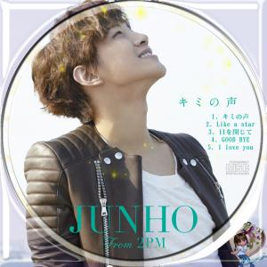 JUNHO(From 2PM) キミの声(初回生産限定盤A)