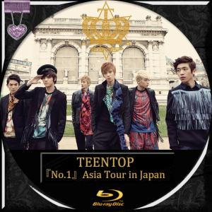 TEENTOP 『No.1』Asia Tour in Japan BD