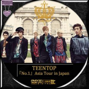 TEENTOP 『No.1』Asia Tour in Japan