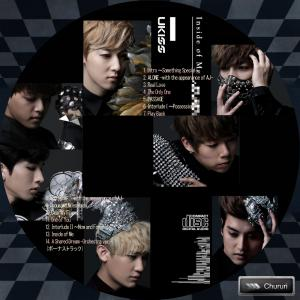 U-KISS Inside of Me 14曲横