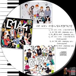 B1A4 6曲