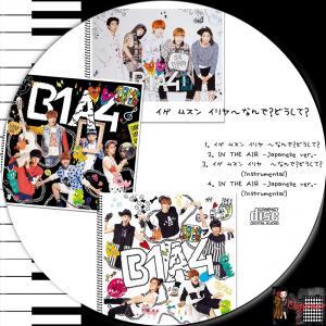 B1A4 4曲