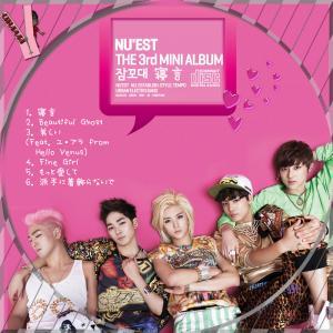 3rd Mini Album - 寝言