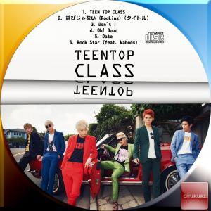 Teen Top Class☆