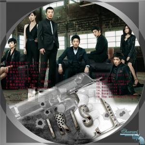 アイリス2-OST