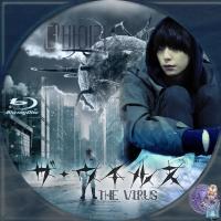 ザ・ウイルス3BD