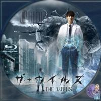 ザ・ウイルス2BD