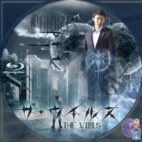 ザ・ウイルス1BD