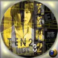 TEN2-3.jpg