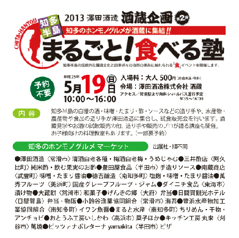 new_266-1.jpg