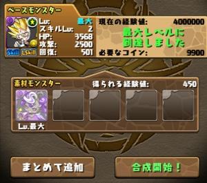 fc2blog_20141014004330d0a.jpg