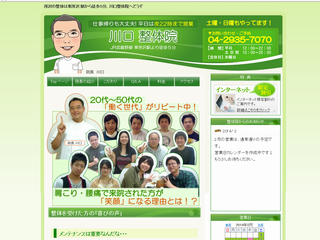 14_新HP