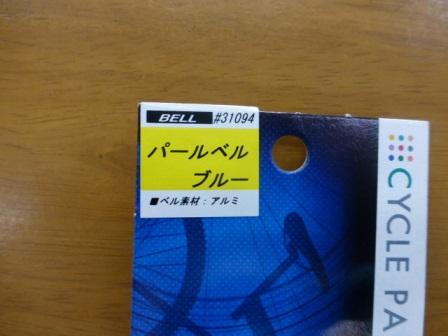 P1130415-2.jpg