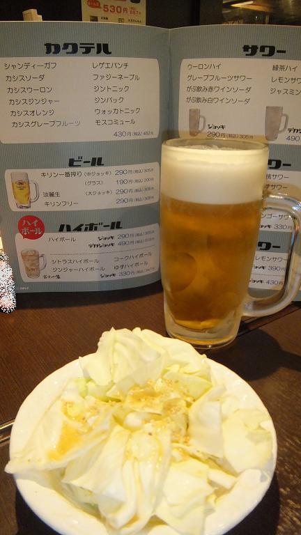 SMILE 渋谷