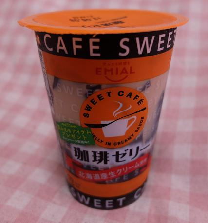 安曇野食品工房 SWEET CAFÈ 珈琲ゼリー
