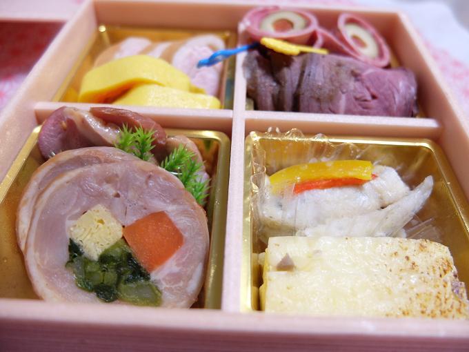 東京正直屋 父の日お祝い膳