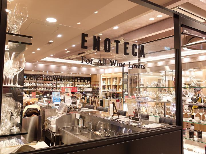 ENOTECA Online 渋谷